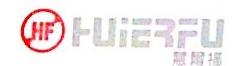 徐州慧尔福汽车内饰材料有限公司 最新采购和商业信息