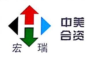 沈阳万隆彩印包装有限公司 最新采购和商业信息