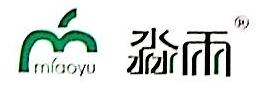 孟州市淼雨果蔬业有限公司