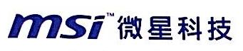 南昌市合胜数码有限公司 最新采购和商业信息