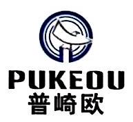 杭州普崎欧环保设备有限公司 最新采购和商业信息