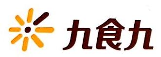 北京九十九餐饮管理有限公司 最新采购和商业信息