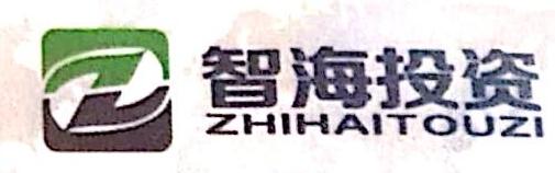 南京智海投资管理有限公司 最新采购和商业信息