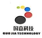 苏州国嘉高分子科技有限公司 最新采购和商业信息