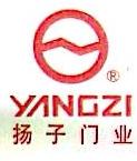 湖南扬子科技有限公司 最新采购和商业信息