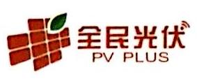 深圳市普乐士网络科技有限公司 最新采购和商业信息