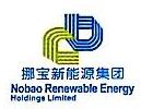 挪信能源技术(上海)有限公司 最新采购和商业信息