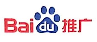 百度国际科技(深圳)有限公司 最新采购和商业信息