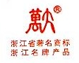 浦江万方工贸有限公司 最新采购和商业信息
