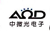 海南锦泰建筑装饰工程有限公司 最新采购和商业信息