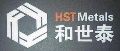 沈阳和世泰通用钛业有限公司 最新采购和商业信息