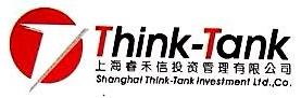 上海睿禾信投资管理有限公司 最新采购和商业信息