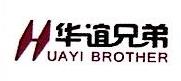 山东省博兴县华谊厨业有限公司 最新采购和商业信息