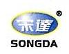 温州市宋达减震器有限公司 最新采购和商业信息