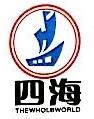 义乌市四海纸业有限公司 最新采购和商业信息