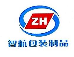 惠州市智航包装制品有限公司 最新采购和商业信息