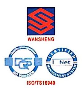 溧阳市双盛机械制造有限公司 最新采购和商业信息