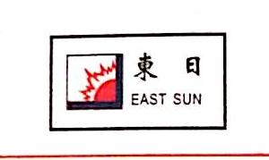 杭州萧山东日化纤有限公司 最新采购和商业信息