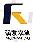 内蒙古润发农业科技股份有限公司 最新采购和商业信息