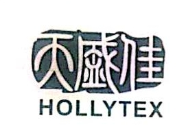 深圳市天盛佳实业有限公司 最新采购和商业信息