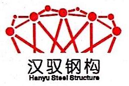 四川汉驭空间钢结构有限公司 最新采购和商业信息