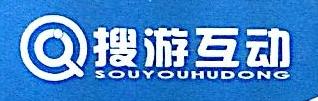 深圳市搜游互动科技有限公司 最新采购和商业信息