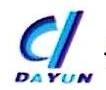 安徽大运实业发展有限公司 最新采购和商业信息