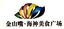 上海金吉置业发展有限公司 最新采购和商业信息