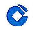 中国建设银行股份有限公司漳州古雷港支行 最新采购和商业信息