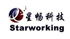上海星畅网络科技有限公司 最新采购和商业信息
