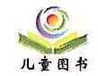 北京墨香斋图书有限公司 最新采购和商业信息