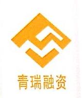北京青瑞融资租赁有限公司 最新采购和商业信息
