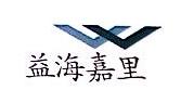 四川益嘉物流有限公司 最新采购和商业信息