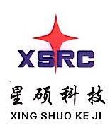 天津市星硕润成科技有限公司 最新采购和商业信息