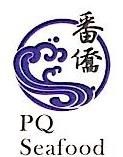 广州市番侨营养健康咨询有限公司 最新采购和商业信息