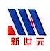 苍南县新世元礼盒包装有限公司 最新采购和商业信息