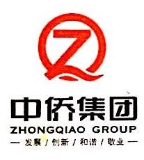 泉州中侨(集团)股份有限公司