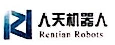 武汉人天机器人技术服务有限公司