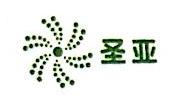 上海圣亚信息技术有限公司 最新采购和商业信息
