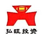 成都弘旺投资管理有限公司 最新采购和商业信息