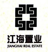 安徽江海投资置业有限公司