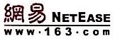 网易有道信息技术(北京)有限公司 最新采购和商业信息