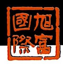 上海传慎生物科技有限公司 最新采购和商业信息