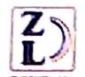 三明市众联物流有限责任公司 最新采购和商业信息