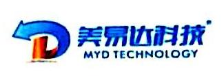 广东美易达网络科技集团有限公司 最新采购和商业信息