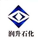 南京润升石化有限公司 最新采购和商业信息