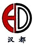 徐州汉都铝业有限公司 最新采购和商业信息