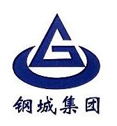 攀枝花钢城集团印刷广告有限公司 最新采购和商业信息
