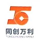北京同创万利投资管理有限公司合肥分公司 最新采购和商业信息