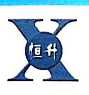 三明市兴恒升网络电子有限公司 最新采购和商业信息